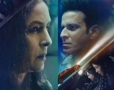 steamy trailer of 'Dial 100' released, Manoj Bajpayee seen in this role