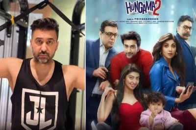 Shilpa Shetty took big decision on Hungama 2, husband Raj Kundra is reason