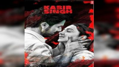 A month later, Kiara broke silence on 'Kabir Singh', wrote an extremely emotional post