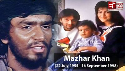 BirthDay Special: When Mazhar Khan used to beat Zeenat badly; died like this!