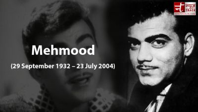 Death Anniversary special: Mehmood used to sell eggs and combs on the train; know other things about his life!