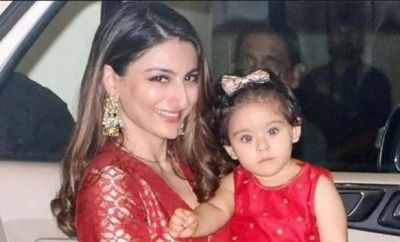 Soha Ali Khan Shares Fun Pictures With hubby And Daughter