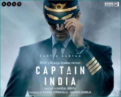 Kartik Aaryan's new film 'Captain India' initiative poster revealed