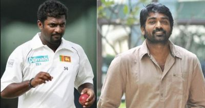 Tamil actor Vijay Sethupathi to play Muttiah Muralitharan in film '800'