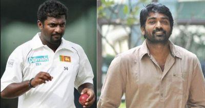 800 : श्रीलंका के इस बेहतरीन गेंदबाज़ पर बन रही बायोपिक, विजय सेतुपति आएंगे नज़र