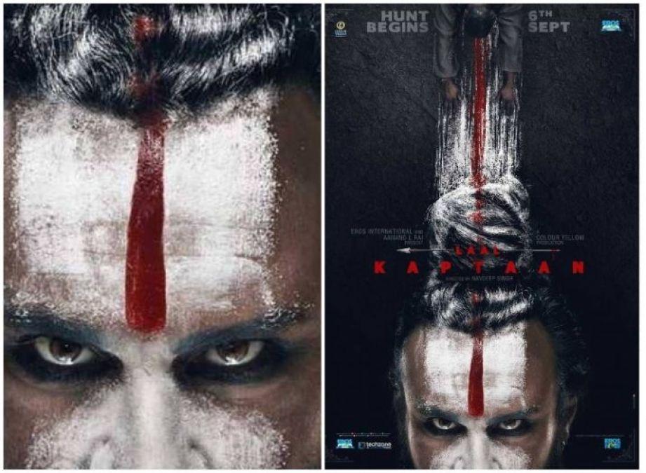 Again the release date of Saif Ali Khan's 'Laal Kaptaan' changed!