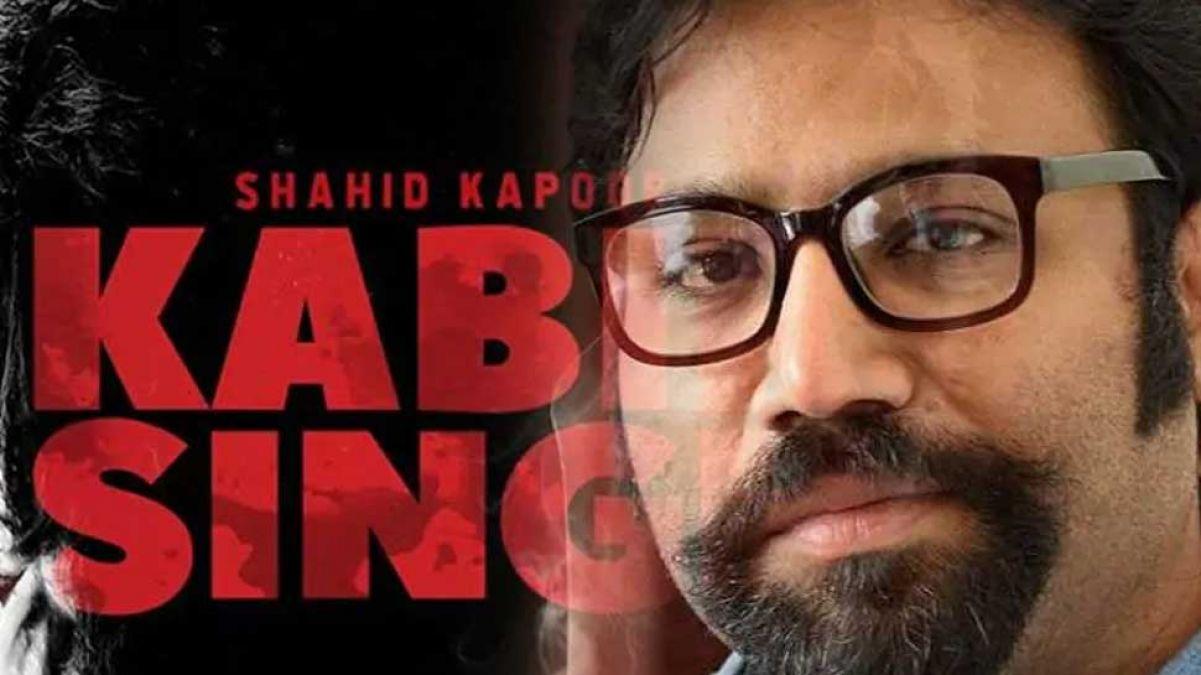 कबीर सिंह रच गई इतिहास, अब निर्देशक संदीप करेंगे बड़ा धमाका !