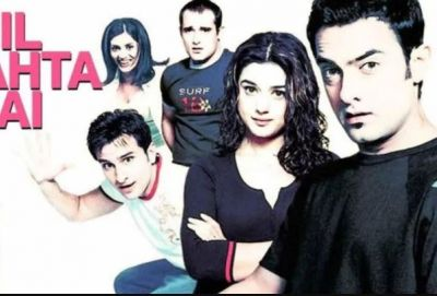 'Dil Chahta Hai ' Completed 18 Years, Preeti Zinta makes emotional post