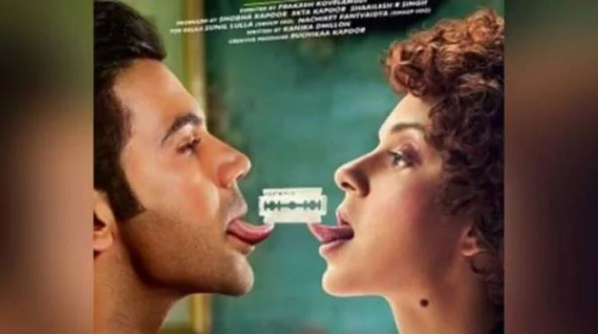 जजमेंटल है क्या : लोगों को भी खूब भायी कंगना-राजकुमार की फिल्म, कहा- क्या थ्रिलर है बॉस