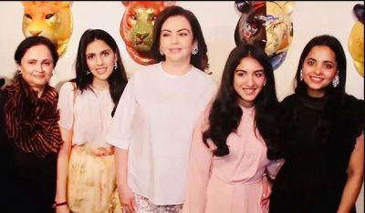 Neeta Ambani, with her daughter-in-law, appeared here, see video!