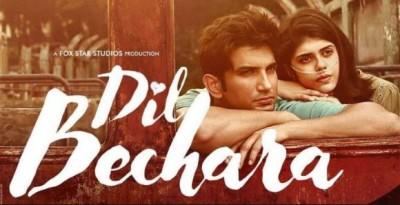 Rajkummar Rao and Kriti Sanon get emotional after watching Sushant's Dil Bechara