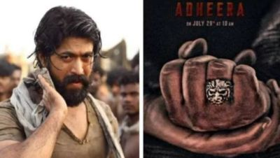 KGF Chapter 2: Two big superstars together, Sanjay Dutt can be seen in this role!