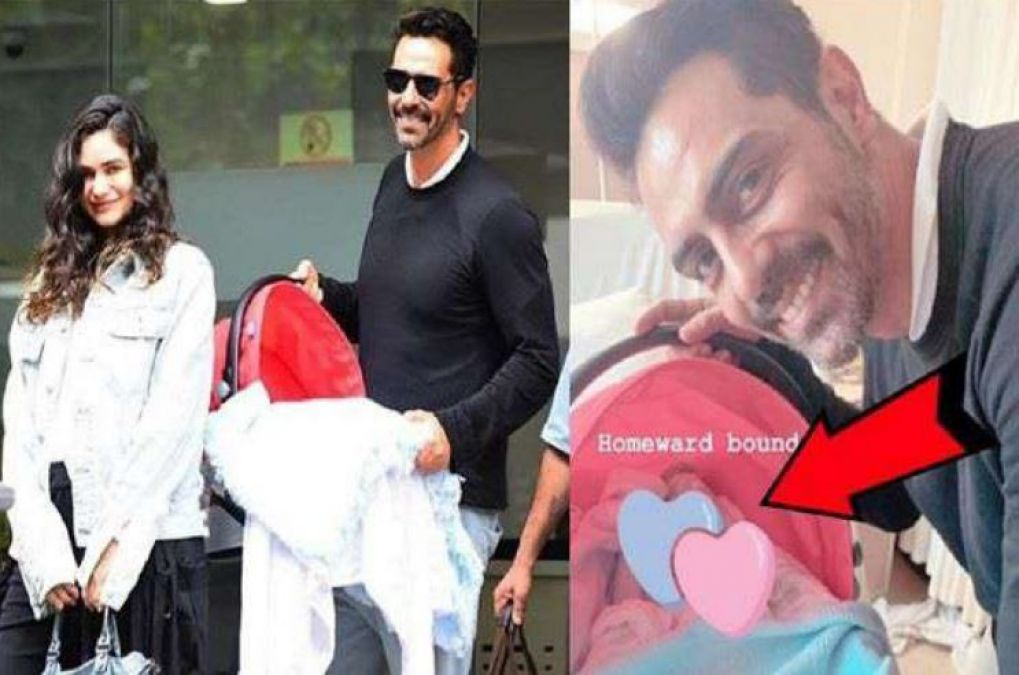 Arjun Rampal announce newborn son's name and shared pics