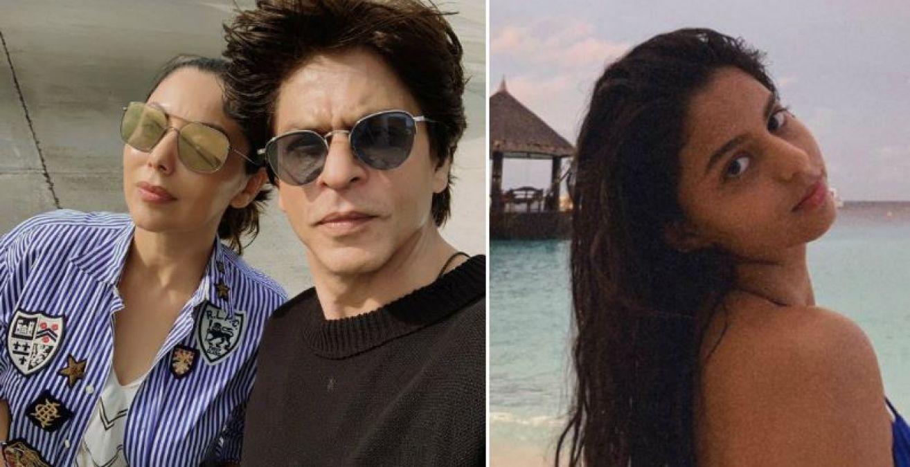 मालदीव्स से सामने आई सुहाना खान की तस्वीर, दिखीं बेहद स्टनिंग