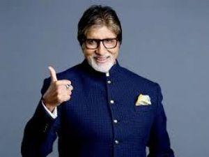 Amitabh Bachchan latest tweet,