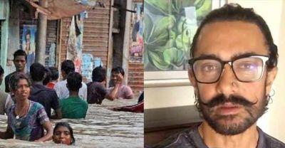 आमिर की मदद का मजाक बना रहे यूजर्स
