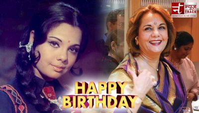 Birthday Special: Once this actress outperformed everyone in her beauty, now looks like this in her old-age!