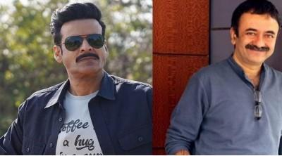 Manoj Bajpayee to be seen in Rajkumar Hirani's new film? Actor reveals truth