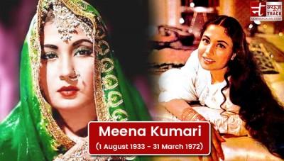 'Tragedy Queen' Meena Kumari died 3 weeks after the release of last film