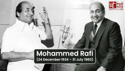 Rafi Saheb got his first chance to sing due to lack of electricity on stage