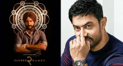 Aamir Khan asked the story of Sacred Games 2, Saif told...!