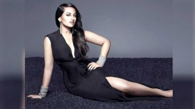 Sonakshi Sinha furious after seeing her photo viral