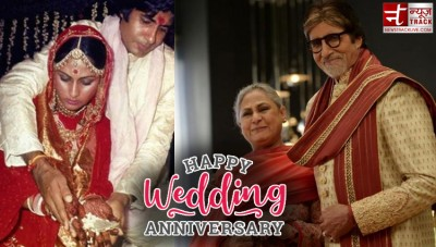 Special story: Star couple Jaya-Amitabh Bachchan first meet and love life