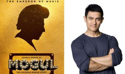 Gulshan Kumar biopic: Aamir Khan to be a part of it!