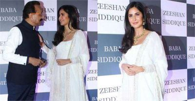 Iftar party: Katrina Kaif's looks as beautiful as the moon!