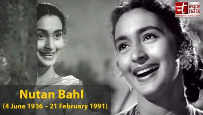 Birthday Special: She is one of the unforgettable actresses of Bollywood
