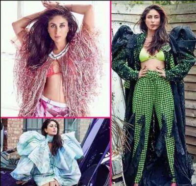 Kareena Kapoor's new photoshoot is taking away the internet!