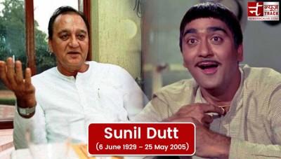 Sunil Dutt had beaten Sanjay Dutt with shoes when found him smoking