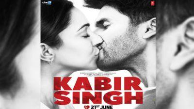 Kabir Singh: Once again immersed in romance Shahid-Kiara, new song Mere Soneya released!