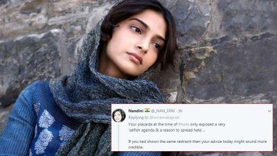अलीगढ़ मर्डर केस : ट्वीट कर बुरी फंसी सोनम कपूर, लोगों ने सुनाई खरी-खोटी