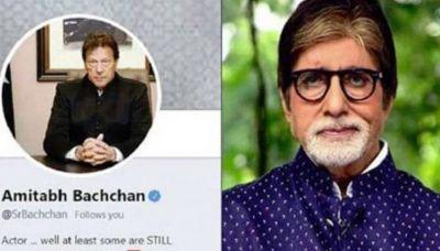 Amitabh Bachchan's Twitter account hacked, profile photo showed Pakistan PM Imran Khan