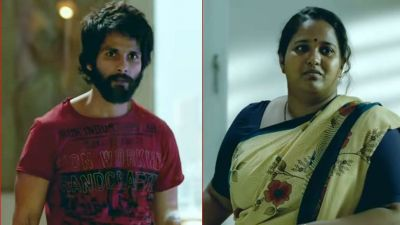 Have you ever ran after the maid in anger? here's what Shahid said!