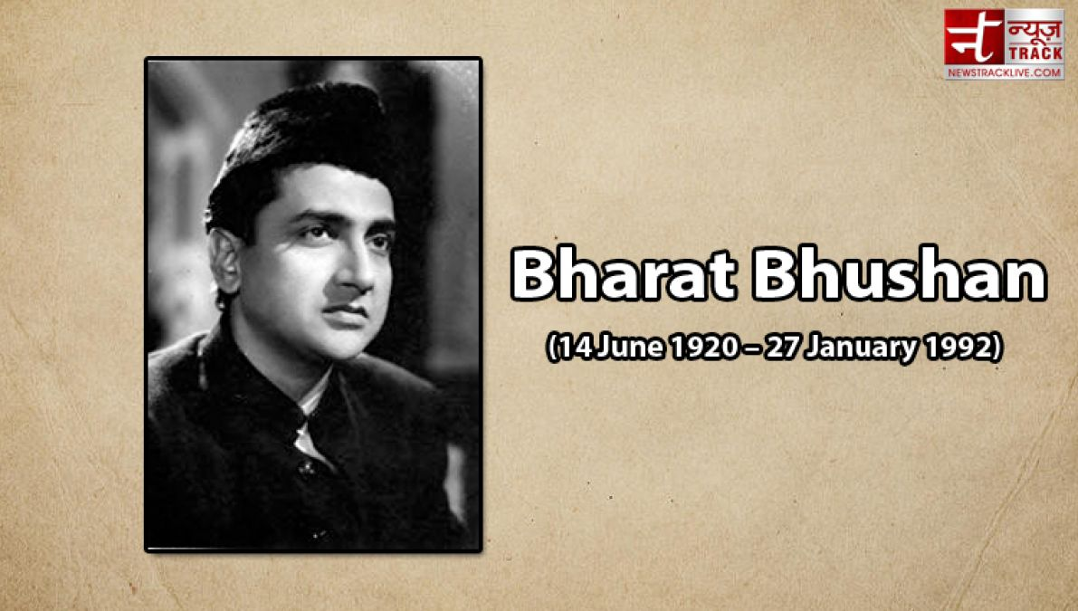 Birth Anniversary Special: This Legend Had an impressive career by 60Rs.!