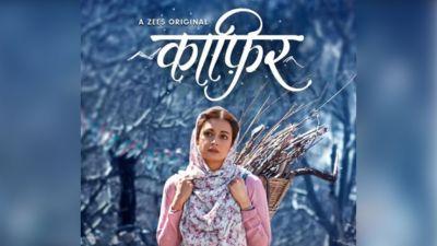 Kaafir: Dia Mirza is living the role of 'Kainaj'; gave a big statement!