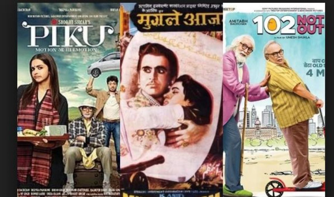 Father's Day: This super hit films of Bollywood have been devoted to dad