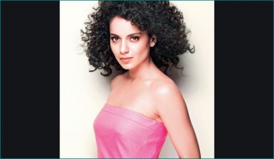 Kangana Ranaut moves Bombay High Court in international travel affair, know whole matter here