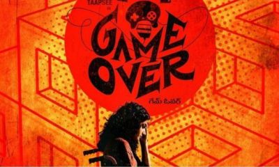 Game Over: Big blow to Taapsee, film leaked on TamilRockers