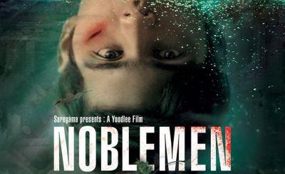 'नोबलमैन' : रिलीज डेट फाइनल, सामने आने को तैयार साइकोलॉजिकल ड्रामा