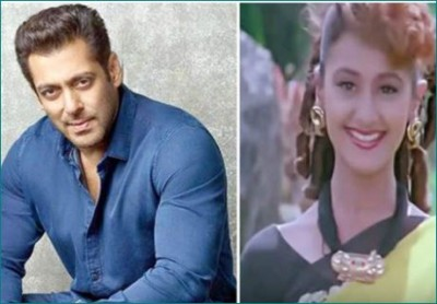 This famous actress is in trouble, sought help from Salman Khan