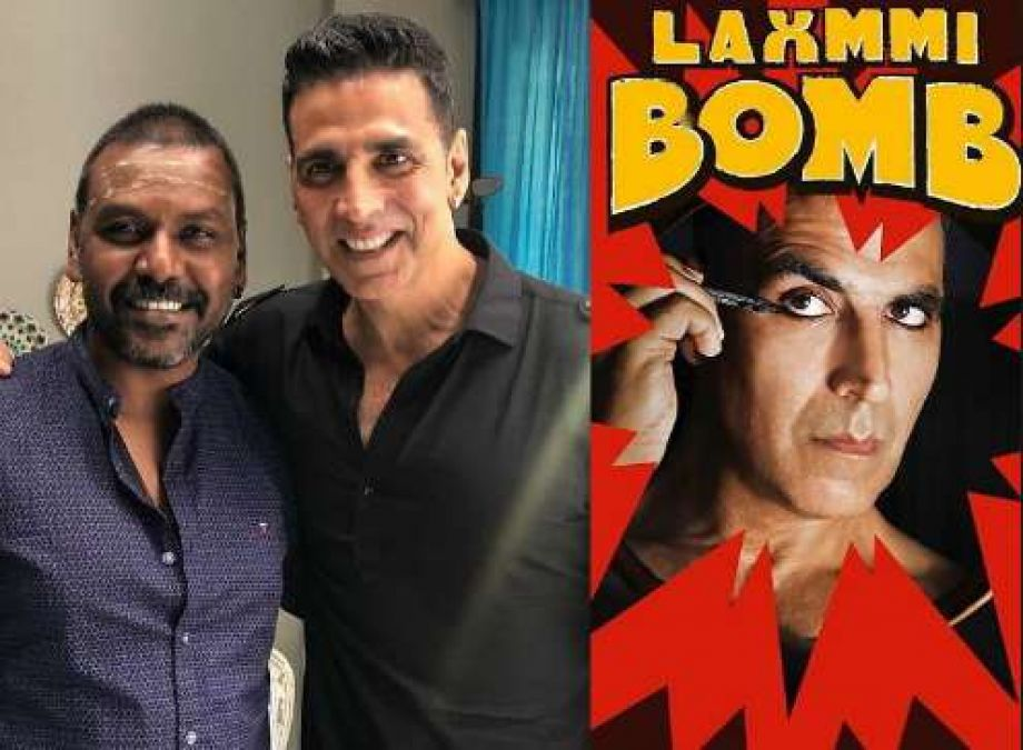 Laxxmi Bomb: Shooting of the second schedule will start from this day