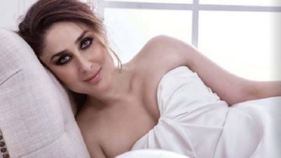 Kareena Kapoor's Sexy Figure surfaced again; see video!