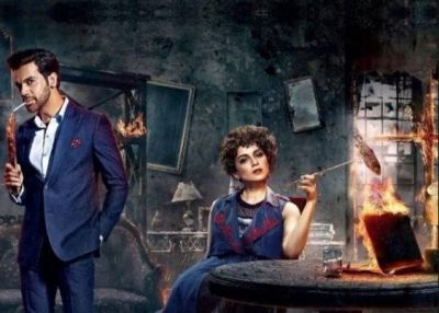 Motion Poster Of 'Mental Hai Kya' Released, Rajkumar-Kangana Seem funny!