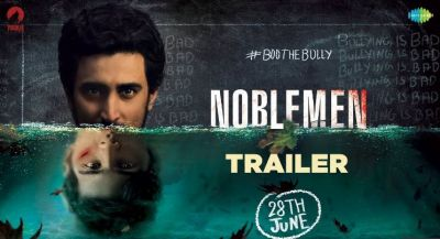 Trailer: 15-Year-Old's Story Noblemen; View its Spectacular Trailer