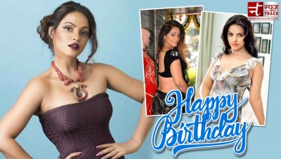 Birthday Special: Neetu's career flopped after a photoshoot, name has linked this famous actor
