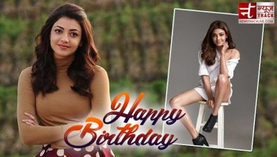 Birthday Special: When co-star unnecessarily kissed Kajal Agarwal; she did...!