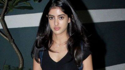 Video: Amitabh's Grand Daughter doing such a thing on the roadside in the US!